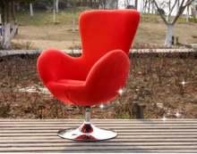 Модный компьютерный стул Офисные стулья Стул для маникюра small