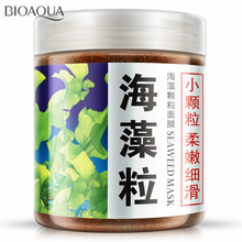 200G 100% Pure Natural Seaweed Alga Mask Powder Algae Mask Whitening Moisturizing k Acne Spots Remove Facial Mask Very Fine Alga