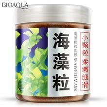 200G 100% Pure Natural Seaweed Alga Mask Powder Algae Mask Whitening Moisturizing Acne Spots Remove Facial Mask Very Fine Alga