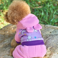 Autumn And Winter Warm Pet Coat Jacket Dog Clothes For Small Dogs Medium Large Dog Puppy