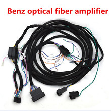 Special Power Cables For MERCEDES-Benz Optical Fiber Amplifier for HuiFei KGL Kaigele Series Car DVD Player Radio