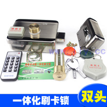 for font b Electronic b font remote control lock household integrated card lock