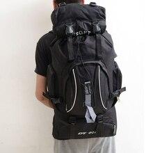 60L ValueExtra Большая вместительная походная сумка для мужчин и женщин, сумка на плечо, рюкзак для путешествий, Сумка Для Путешествий, Походов, Кемпинга, экипировка для мужчин