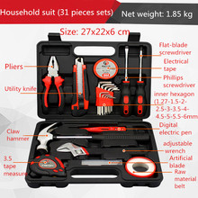 31 pieces household tools set electrician maintenance manual