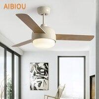 AIBIOU современный светодиодный потолочный вентилятор для Гостиная белый охлаждения потолочных вентиляторов Light 220 В деревянный вентилятор с