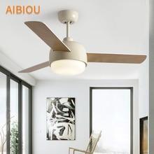 AIBIOU Modern LED Ceiling Fan For Living Room White Cooling  Fans Light 220V Wooden Lighting Fixtures