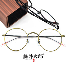 TARO FUJII Spectacle Frame Eyeglasses Men Women Prescription Retro Round Myopia Computer Optical Clear Lens Glasses Frame Male