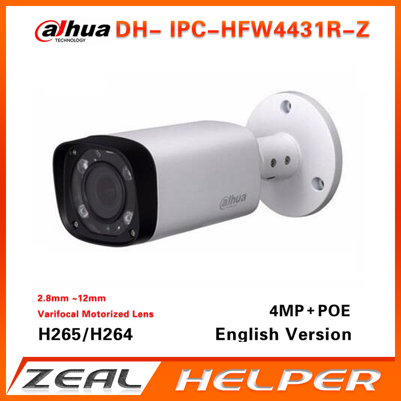 zeal helper Dahua 4MP Network IR Bullet ip outdoor
