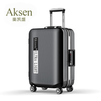 Spinner Trolley, Travel Luggage Hard Rolling Suitcases Carry On for Travel