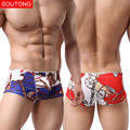 Soutong Brand Men Boxers Modal Sexy Men Cotton Boxers Shorts Printed Men Underwear Boxers Soft Underpants Cueca Boxers Men st10
