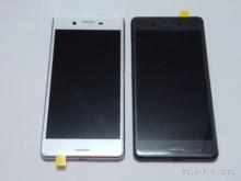 Sony Xperia X Performans için F5121 F5122 F8131 F8132 XP dokunmatik ekran digitizer Sensörü + LCD ekran monitör Modülü Montaj Çerçevesi