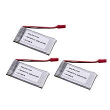 3pcs lot 3 7V 1200mAh 25C Lipo font b Battery b font For RC Walkera WKLIPO