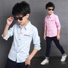 Рубашка для мальчиков Boys Shirts Long