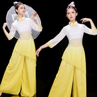 High Quality Plantain Dance Solid Color Costume New Classical Umbrella Dance Costume Female Elegant Chinese Style Adult Suit
