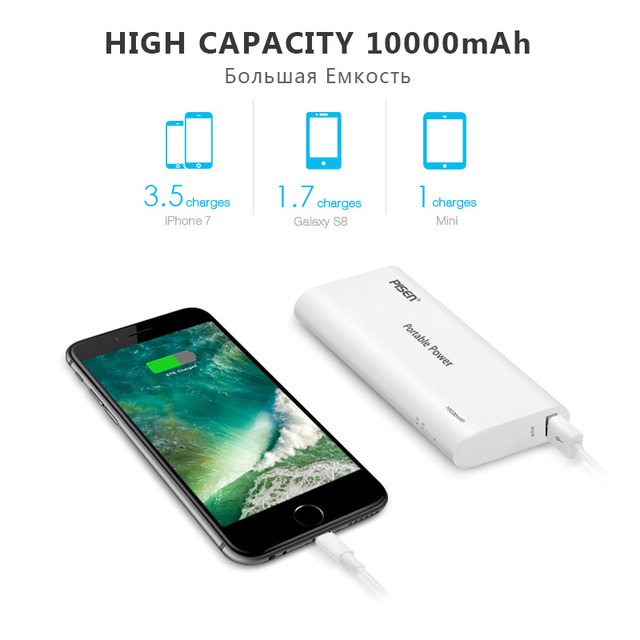 PISEN 10000mAh Power Bank with LED Indicator 18650 Portable External Battery USB Powerbank Mobile Charger for Phones and Tablets
