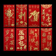 54PCS New Year 2017 Lucky Glitter Red Envelope Kids Money red Pocket Blessings fortune wedding Invitation Gift Package