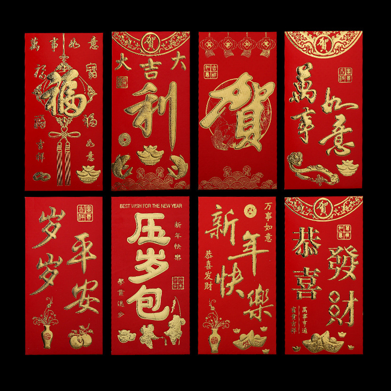 Online Buy Wholesale pocket invitation envelopes from China pocket invitation envelopes ...