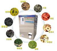 2 200 г oarse, гранулированный семян кунжута шоколад, автоматическая стеллажи машина, чай порошок медицины вращающийся питания автомат розлива