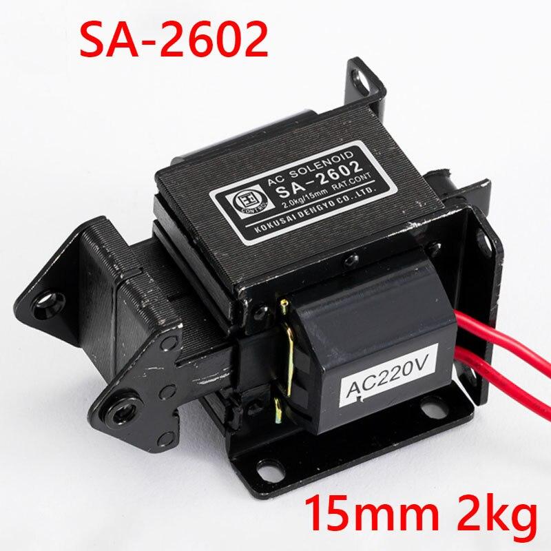 SA-2402 SA-2502 SA-2602 Energy Saving AC Tractive Magnet Solenoid Electromagnet SA-2501 SA-2601