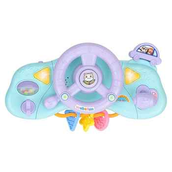 Baby Instruments Simulation Steering Wheel Musical Handbell With Light Developing Educational Toys For Children Birthday gifts - DISCOUNT ITEM  36% OFF All Category