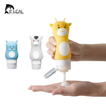FHEAL Cartoon Animals Cosmetic Bottle Portable Mini Trave Packing Bottle For Shampoo Shower Gel Silicone Squeeze Tube Containers