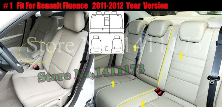 251 car seat cushions (1)