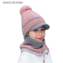 HANGYUNXUANHAO Winter Hat Scarf Mask Skullies Beanies For Women Knitted Female Thick Balaclava Earflap Wool Bonnet