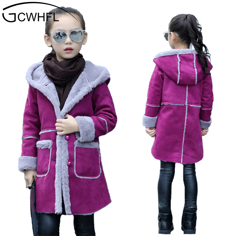 Kids 2018 Outerwear For Girls Autumn and Winter Long Coat Children Velvet Jacket Warm Overcoat For 4-13Y Girls Clothes Winter children autumn and winter warm clothes boys and girls thick cashmere sweaters