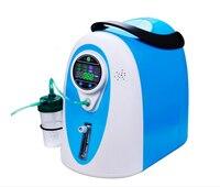 5L генератор медицинского кислорода/медицинское оборудование/использовать дома для кислорода лица