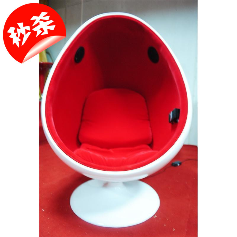 nice chaise coquille d oeuf #12: fauteuil Œuf cocoon blanc et ... - Chaise Coquille D Oeuf