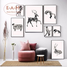 Animals Watercolor Canvas Art Print Painting Poster, Fox Deer Wall Pictures For Kids Room Home Decoration, Decor No Frame