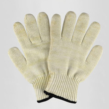 Industrial high temperature 500 degree aramid barbecue gloves bbq fireproof heat resistant gloves white fire gloves high temperature resistant splash resistant anti cold leather lengthened thickened welding gloves fireproof work safety gloves