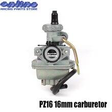 Карбюратор ручной PZ16, КАРБЮРАТОР 16 мм для мотоциклов и квадроциклов KEIHI, 50 куб. См, 70 куб. Смcarb carburetorkeihin 16mm carburetor16mm carburetor  АлиЭкспресс