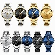 Luxury Fashion Men Watch Model 19