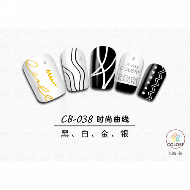 Super Thin Self Adhesive Nail Art Slider Sticker Gold Silver Black White Wave Wheel