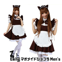 Japanese Anime Maid Outfit Cosplay Costume Bell The Cat Little Maid Dress Lolita Costume Fancy Dress