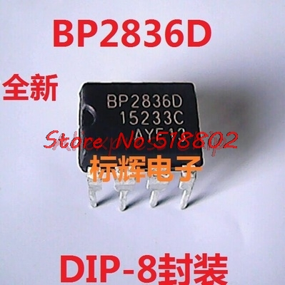 1pcs/lot BP2836D DIP-8 In Stock