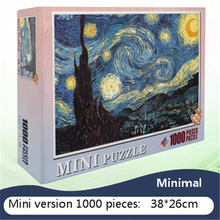 лучшая цена Mini 1000 pieces of the smallest eva foma swatch puzzle bois difficult wood pulp paper puzzle for adults cute