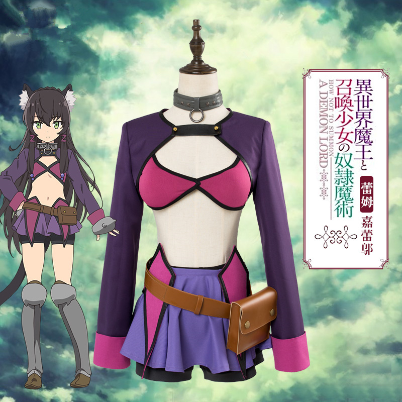 [STOCK] 2018 Anime How Not to Summon a Demon Lord Rem Galleu Uniform Cosplay Costume  For Women Halloween Free Shipping New.