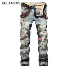 Aolamegs Men Jeans Pants Hole Decorate Badges Full Length High Street Crest Summer Elastic Light Self Cultivation Denim Straight