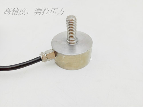 Miniature Button Weight Load Cell 75KG-1T Can Be Selected.Miniature Button Weight Load Cell 75KG-1T Can Be Selected.