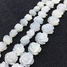8 мм 10 мм 12 мм Швабра белый корпус бусины белые в виде ракушки фокусные просверленные бусины DIY оболочки ремесла