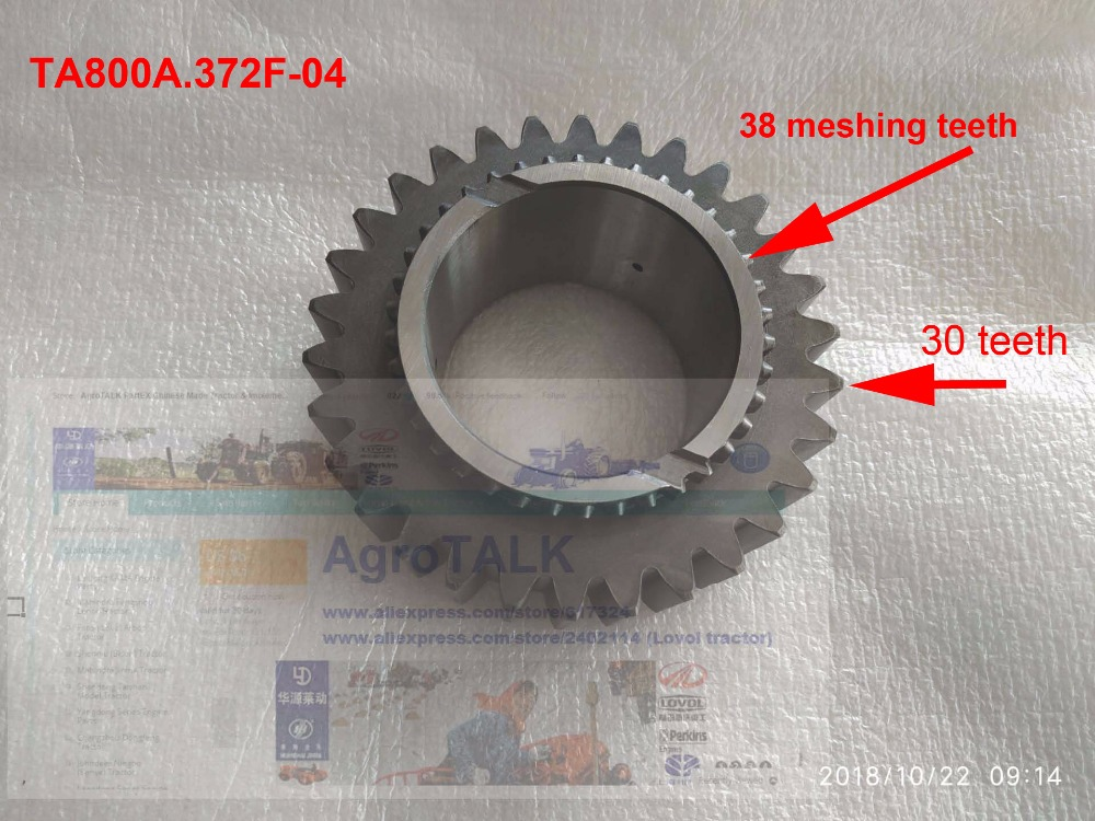цена на Foton Lovol TD series tractor parts, the driving gear for Auxiliary shift, part number: TD800A.372F-04