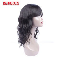 ALLRUN Malaysian Natural Wave Human Hair Wigs 18INCH  Long Length Hairline Side Part Non Remy Hair No Tangle