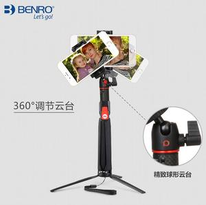 Image 4 - Benro SC1 ألياف الكربون ترايبود صغير selfie عصا بلوتوث اللاسلكية للهواتف الذكية Gopro عمل الكاميرا لينة 3 4