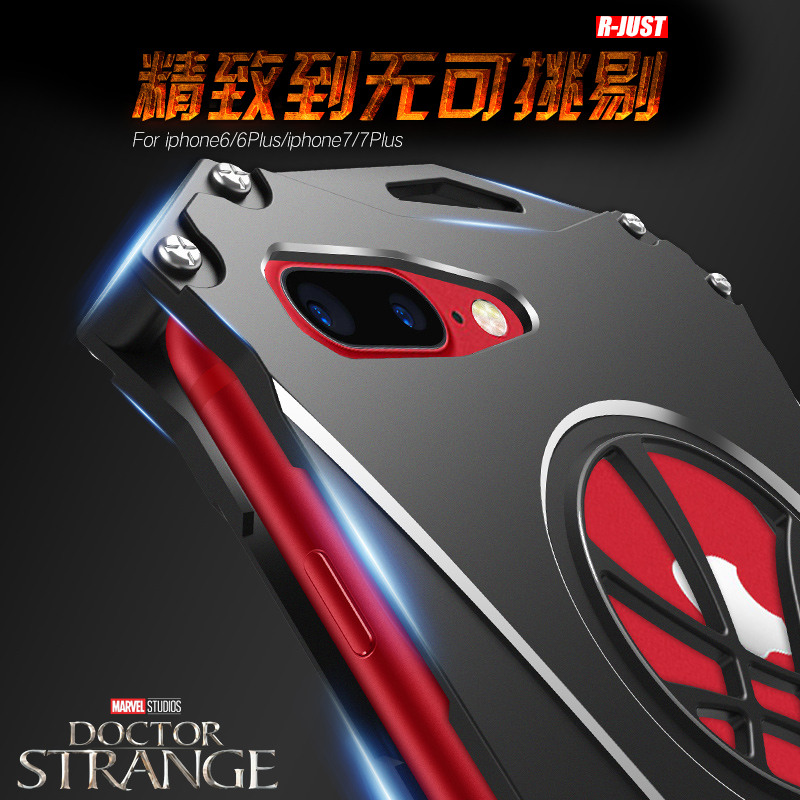 Jskei New Design Phone Case For Iphone 6 Plus 6s Plus Metal Aluminum Singular Doctor Phone Cover Free Shipping Modern Design Fitted Cases
