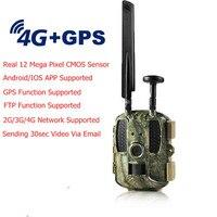 4G gps охотничья камера фото ловушки ночное видение Охотник Трейл камера с 4G Охота Дикая камера Поддержка MMS GPRS GSM SMTP FTP