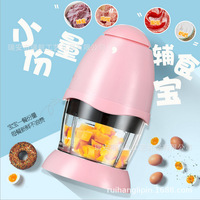 Multi mini baby food maker electrical food processor electric mixer immersion blender mini blender smoothie blender