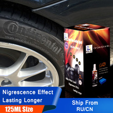Rising Star RS-B-LTD01 блеск для шин спрей для остекления шин сохраняет шины черный резиновый протектор для автомобильных шин покрытие агент 125 мл комплект
