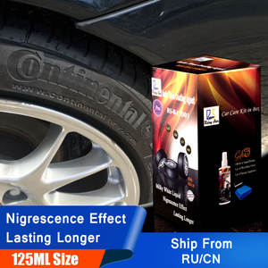 Spray Tyre Gloss Tire-Glazing Black Keep-Tires RS-B-LTD01 Star Rising 125ml-Kit Protectant